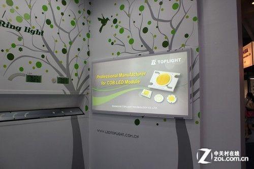 2012照明展:鼎晖科技展示新照明方案
